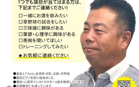 大阪日日新聞-未来屋本舗-堀川秋生